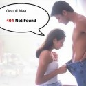 Funny Pictire Of 404 Not Found
