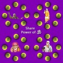 Superb Illusion – Power of OM