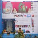 Facebook Temple – Only In India