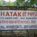 Any One Wants To Learn Physics
